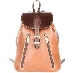Кожаный рюкзак Joly (коричневый)
