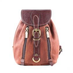 Кожаный рюкзак Kolibri (коричневый)